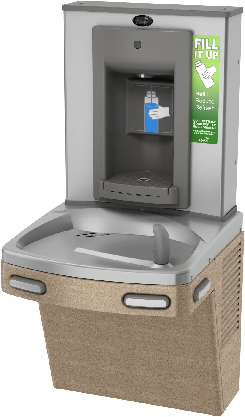 Oasis PG8SBF VersaCooler II Barrier-Free Drinking Fountain with VersaFiller Sports Bottle Filler, ADA, 8 GPH, Sandstone