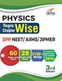 Physics Topic-wise & Chapter-wise DPP (Daily Practice Problem) Sheets for NEET/AIIMS/JIPMER