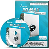 CreativeShift 3D Max 2011 (Hindi) On Screen E Trainer(CD)