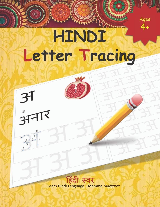 Hindi Letter Tracing Learn To Write Hindi Vowles By Tracing Hindi Alphabet Letters Hindi Varanamala Practice Sheets For Preschoolers Learn Hindi Language Kids Educational Book Series Margaret Mamma 9781708254803 Amazon Com Books