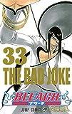 BLEACH 33 (ジャンプコミックス)