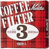 カリタ Kalita コーヒーフィルター 丸ロシ 3 (100枚)