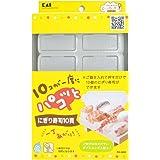 貝印 kai 寿司型 パコっと にぎり寿司 10貫 chuboos FG-5053