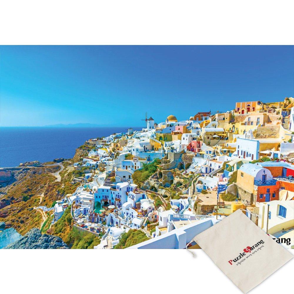 Puzzle Korea Pueblo de Santorini Oia - Mini Rompecabezas de 2000 ...