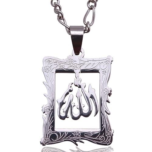 6d6a34993f132 Silver Pt Allah Necklace Islamic Charm Arabic Gift Islam Muslim Quran God  Chain (24