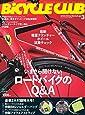 BiCYCLE CLUB(バイシクルクラブ) 2018年 3月号 2大付録特大号!  1超コンパクトにたためる!  BIGショルダーバッグ 2サングラスを首からかけられる!  特製アイウエアストラップ