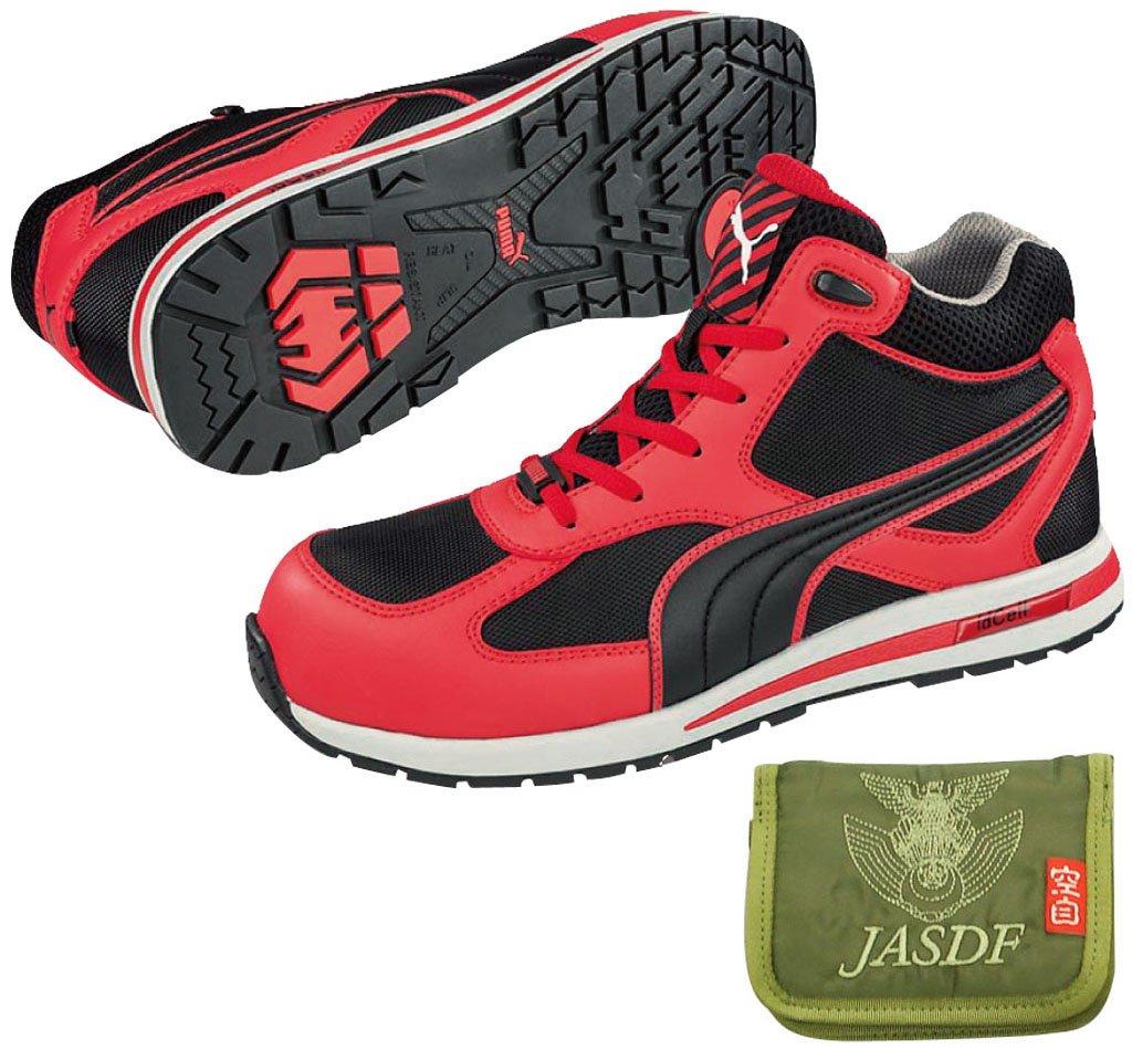 PUMA(プーマ) 安全靴 フルツイスト レッド ミッド ブラック×レッド 26.0cm ※財布付セット 63.201.0 B071CG1Q23