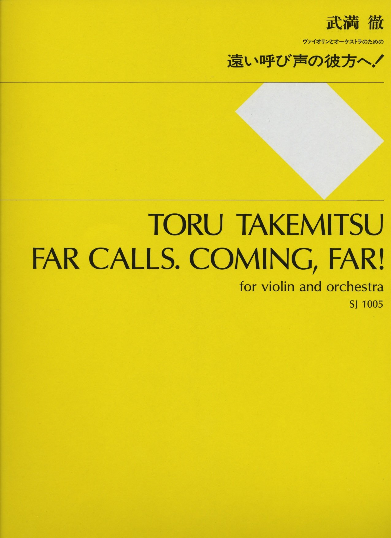 Read Online Far Calls, Coming Far!: for Violin and Orchestra - Full Score pdf epub