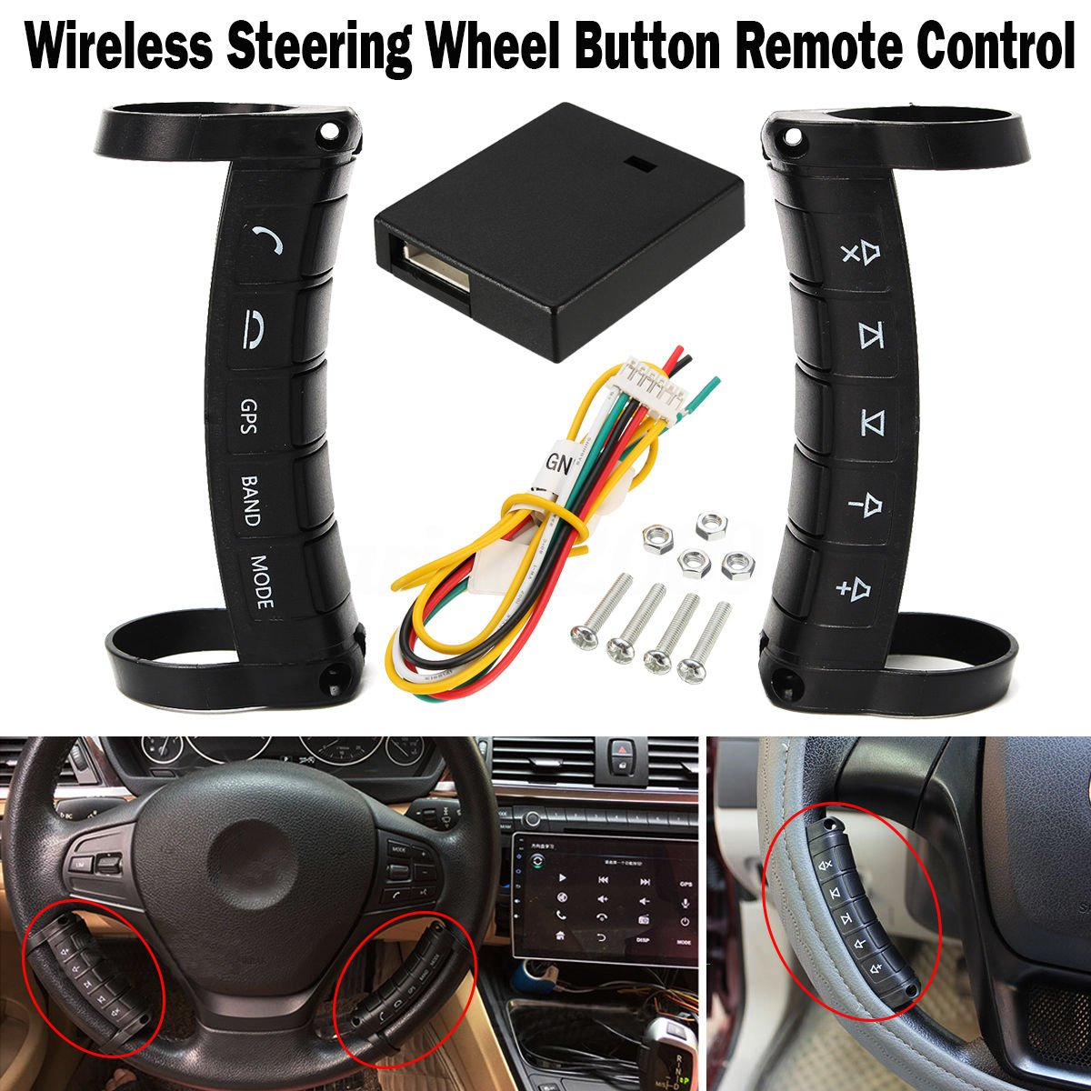 Universal Wireless Car Steering Wheel Button Remote Home Appliances Control Circuit Diagram Automotive For Stereo Dvd Gps Electronics