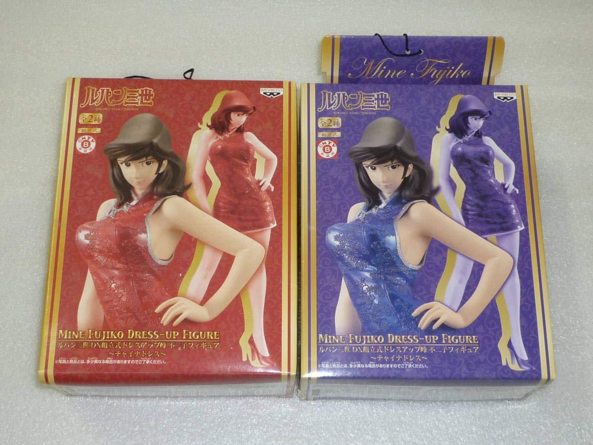 ルパン三世 DX組立式ドレスアップ峰不二子フィギュア ~チャイナドレス~ 全2種セット   B07QMBHYV7