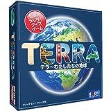 テラ~私たちの地球 日本語版