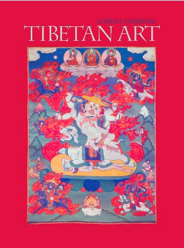 Tibetan Art - Tibetan Art