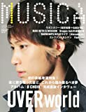 MUSICA (ムジカ) 2014年 07月号 [雑誌]