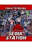 Seoul Station (English Subtitled) [Blu-ray]