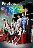Pure Boys 7 Color Candles ~セブン・カラー・キャンドルズ~ [DVD]