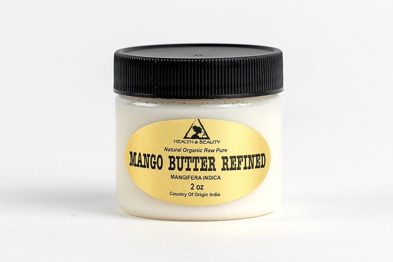 Mango Butter Ultra Refined Organic Natural Raw Fresh 100% Pure 2 oz, 59 ml H&B OILS CENTER Co.