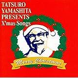 TATSURO YAMASHITA PRESENTS X'mas Songs ケンタッキーフライドチキン 1999年 非売品 クリスマスイブ 山下達郎 竹内まりや