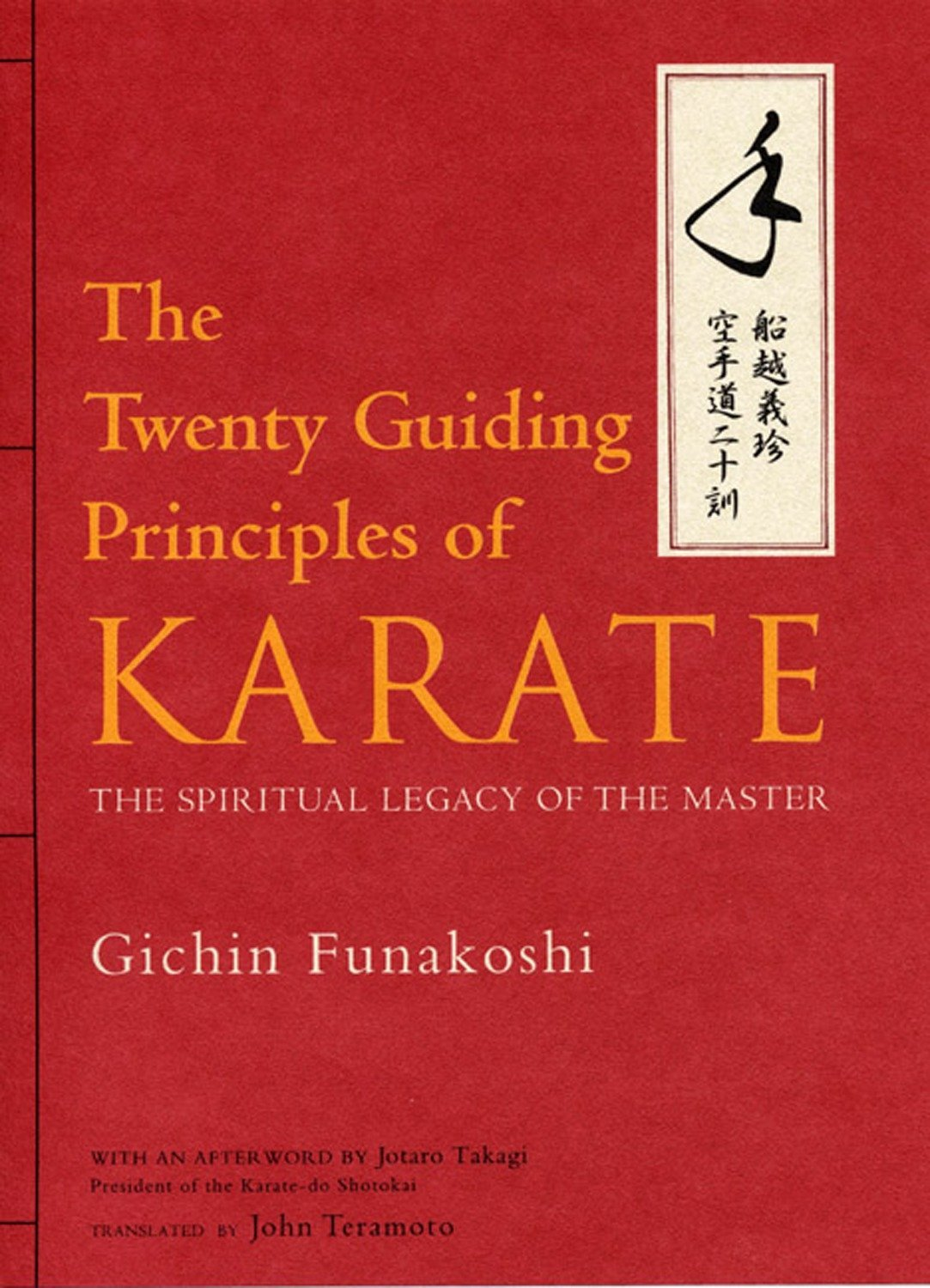 The Twenty Guiding Principles of Karate: The Spiritual Legacy of the Master by Kodansha