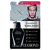 ロードダイアモンド バイ ケイスケ ホンダ 薬用デオドラントボディウォッシュ (レフィル) 430ml