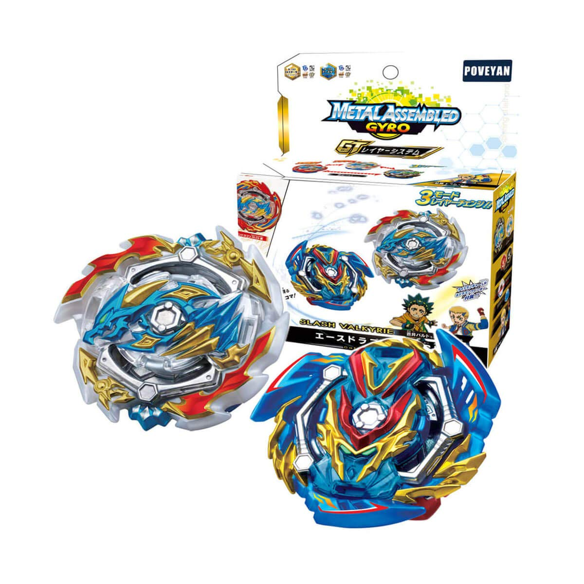 Poveyan Battle Burst GT Starter Strongest 3-Piece Set B-133 ACE Dragon.st.Ch and B-134 GT Booster Slash Valkyrie. Bl. Pw Burst with Launcher Set by Poveyan