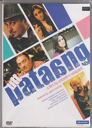 Utt Pataang Bollywood DVD With English Subtitles