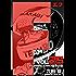 F 25巻