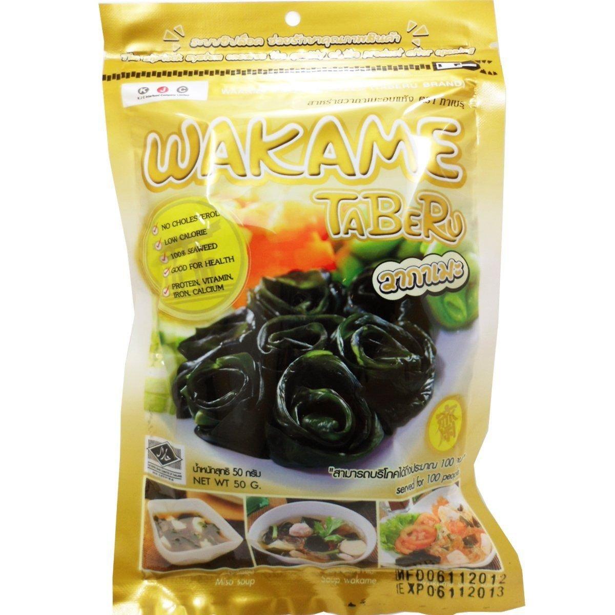 Wakame Dried Seaweed 100% Natural Net Wt 50 G (1.76 Oz) Taberu Brand