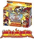 フューチャーカード バディファイト DDD 500円スタートデッキ第1弾 BF-D-SD01 爆熱太陽竜
