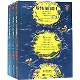 基督山伯爵(共3册)/读客经典文库:读客经典文库