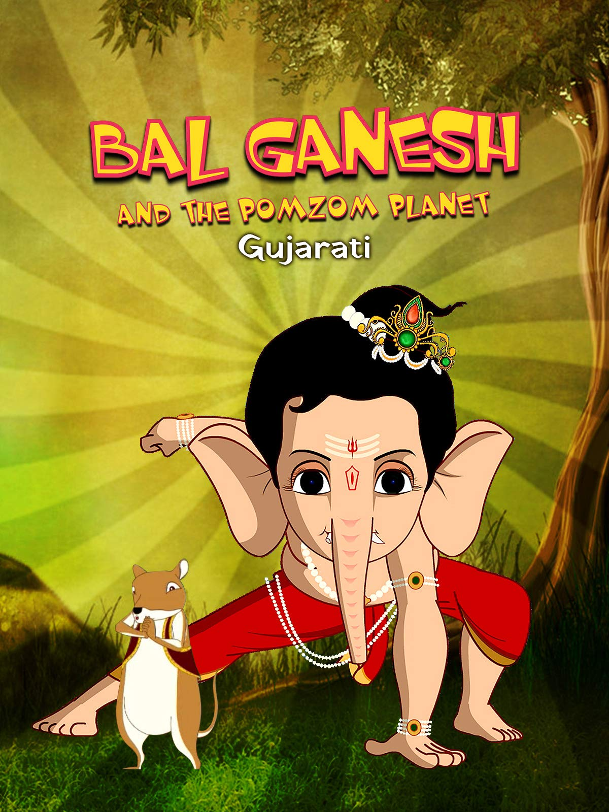 Bal Ganesh and PomZom Planet (Gujarati) on Amazon Prime Video UK
