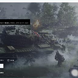 Amazon Battlefield V Pcゲーム ソフトウェア