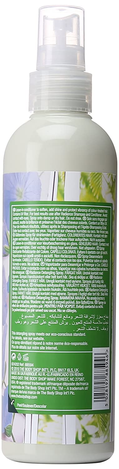 The Body Shop Rainforest Radiance Detangling Spray Regular 8 4