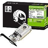 玄人志向 ビデオカード GT1030搭載 GF-GT1030-E2GB/LP/D4 Low Profile対応モデル