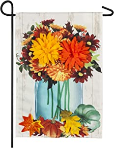 Evergreen Flag Fall Mums Floral Mason Jar Linen Garden Flag - 12.5 x 18 Inches Outdoor Decor for Homes and Gardens