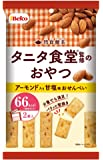 栗山米菓  間食健美(アーモンド)おでかけパック  32g×12袋