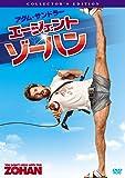 エージェント・ゾーハン [DVD]