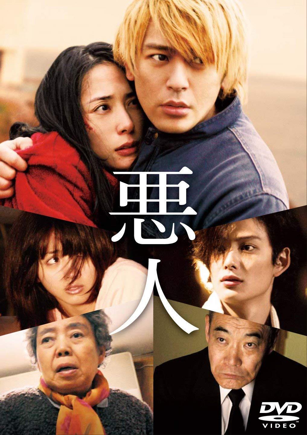 泣ける恋愛映画⑰