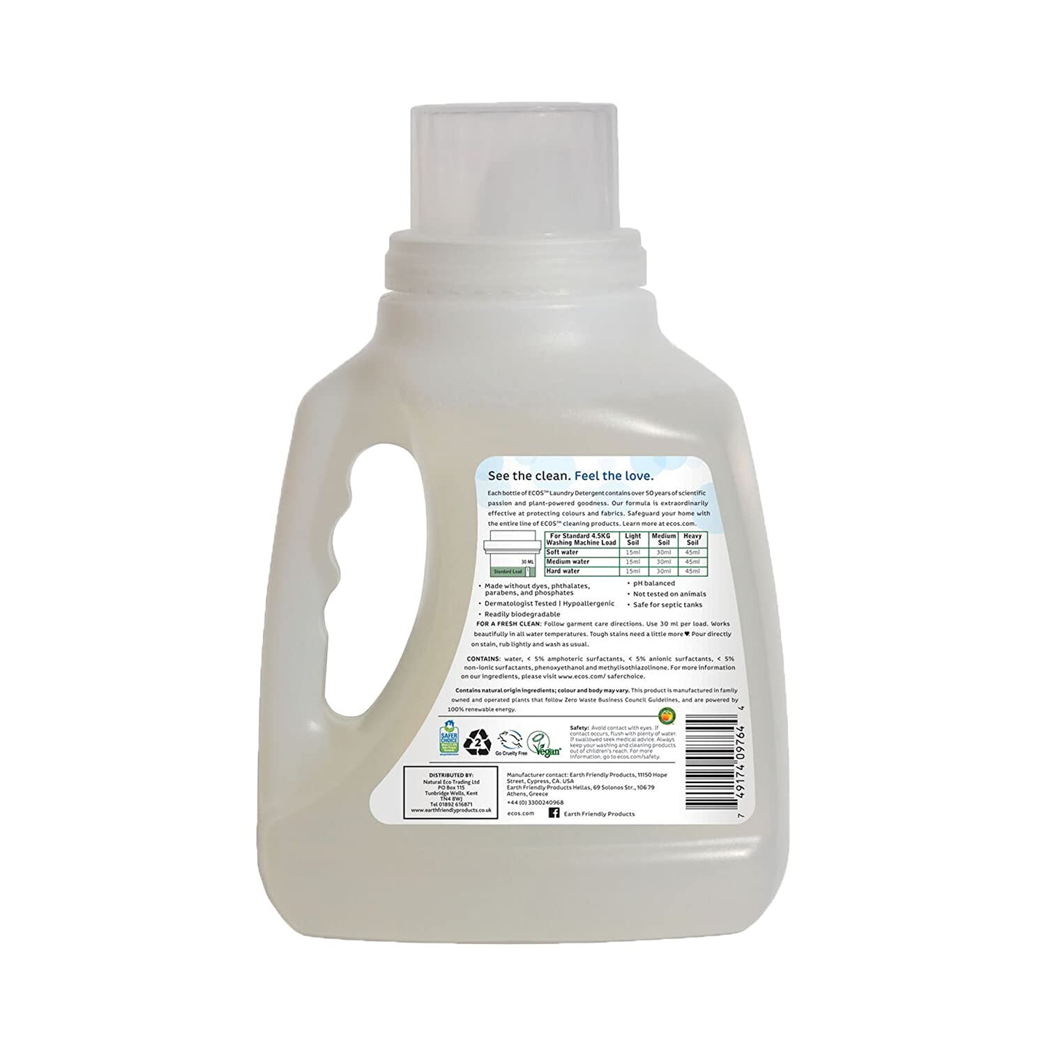 ecos free and clear laundry detergent reviews