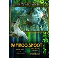 Bamboo Shoot (Institutional Use)