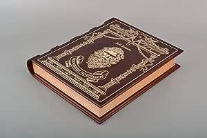 Caja en forma de libro: Amazon.es: Hogar