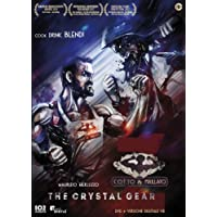 Cotto & Frullato Z - The Crystal Gear (DVD)