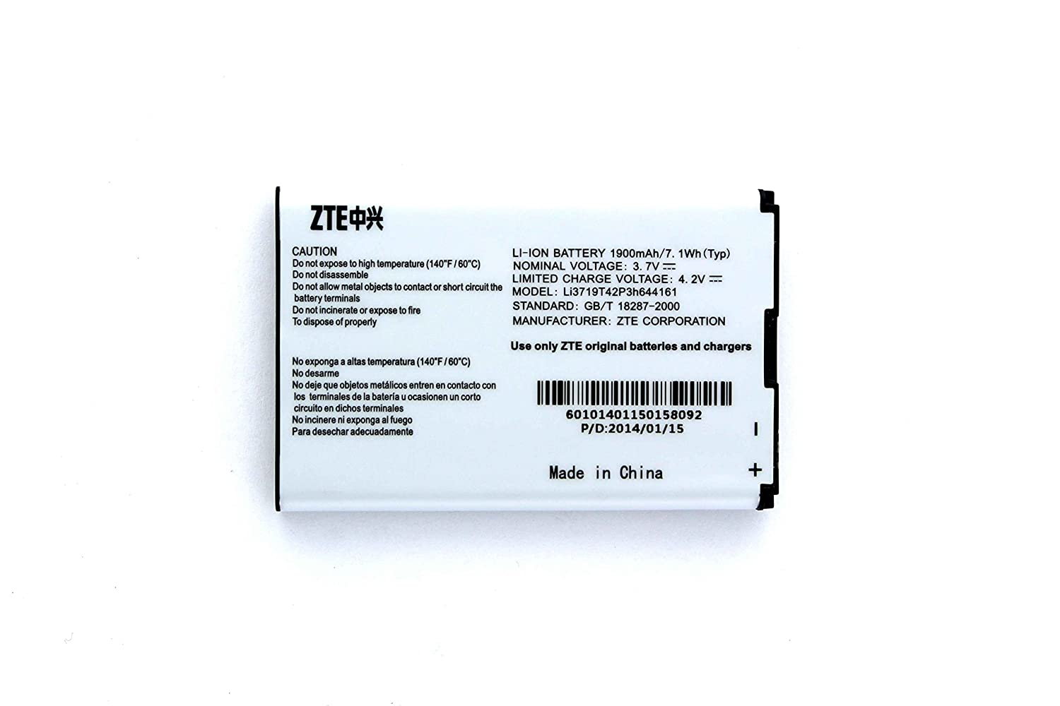 Circuito Not : Zte engage cell phone battery li ion 3.7v 1650mah rechargable