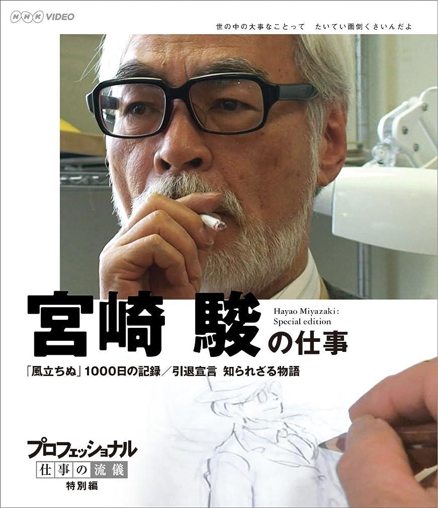 つかまえる分解する別にWE ARE Perfume -WORLD TOUR 3rd DOCUMENT(初回限定盤)[Blu-ray]
