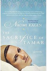 The Sacrifice of Tamar: A Novel Paperback
