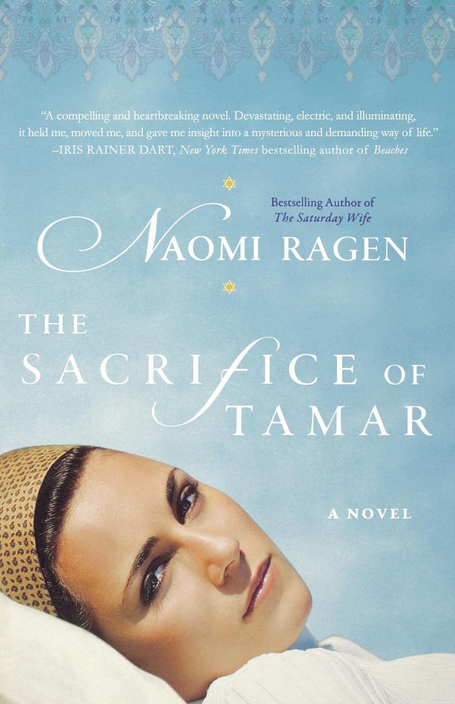 The Sacrifice of Tamar: A Novel ebook