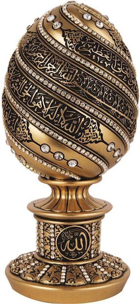 Amazon Com Islamic Table Decor Gift Egg Sculpture Statue Muslim Showpiece Home Decor Gifts Eid Ramadan Arabic Ayatul Kursi 7 5in Gold Home Kitchen