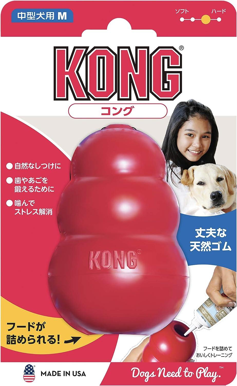 コーギーのおもちゃKONG