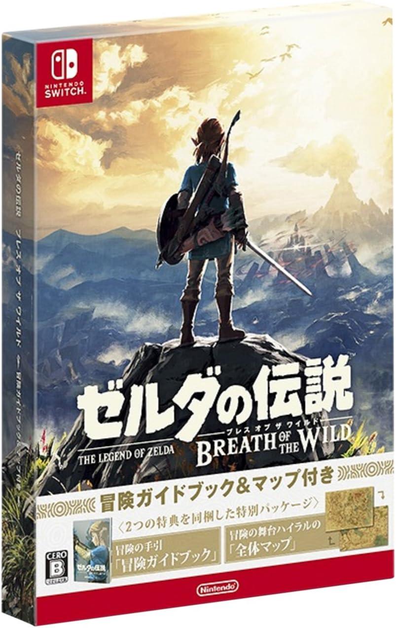 The Legend of Zelda - Breath of the Wild - Adventure Guide Book & Map Special Pack (multi-language) [Switch][Importación Japonesa]: Amazon.es: Videojuegos