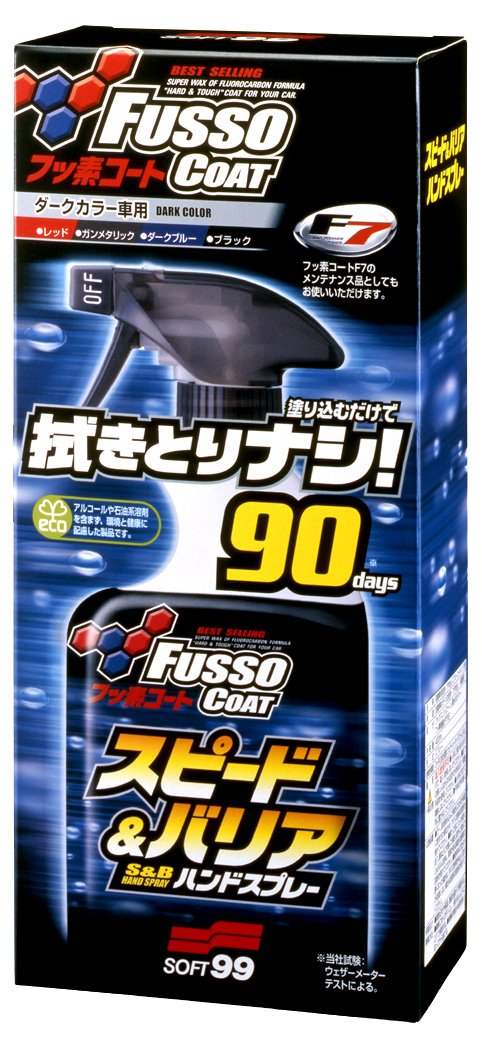 soft99 88 fusso Coat Speed und Barriere Hand Spray D, 400 ml