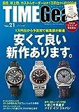 TIME Gear(21) (CARTOPMOOK)